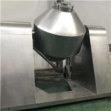 厂家直销6m3全不锈钢双锥回转真空干燥设备 杀菌剂真空烘干机 医药中间体动态真空干燥机