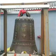 宗教法器铜雕工艺品定做 卧佛寺铜钟 大型铜挂钟 敲击铜钟