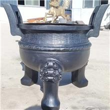 仿古三足青铜鼎室外铜器摆件宗教铜工艺品批发定制