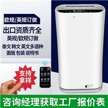 小家电活氧机水果蔬菜清洗机臭氧发生器220V/110V空气净化器