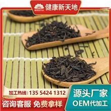 袋泡茶加工 优茶养生茶oem贴牌代加工 润通畅茶肠便代用茶生产厂家
