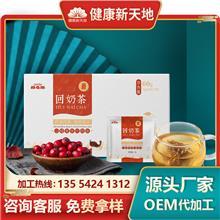 丁香茶oem 袋泡茶保健茶养生茶生产厂家 三角包定制