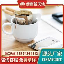 决明子茶oem袋泡茶加工 养生茶保健茶贴牌
