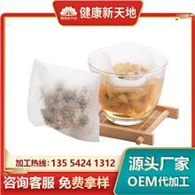保健茶代加工厂家 茉莉蜜茶茶包生产商 养生茶oem