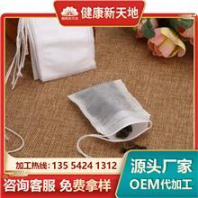 中医养生药茶代理 养生茶代工 保健茶代用茶oem贴牌