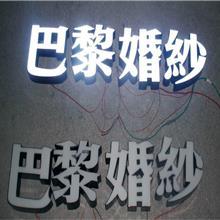 大学城定做led广告牌 灯箱美容美甲招牌发光字 店铺门头牌定制 陈庄小区对过