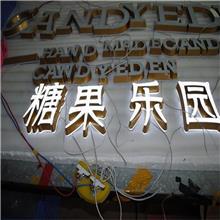 led广告招牌发光字 无边LED发光字 不锈钢亚克力发光字
