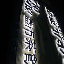 定制门头招牌发光字 树脂不锈钢亚克力LED广告牌匾施工