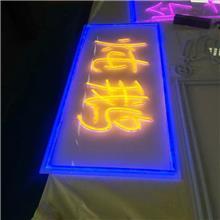 led发光字 聊城led景观灯发光字定制
