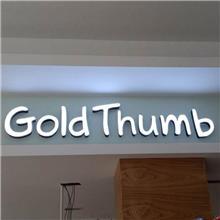 聊城 门头发光字 LED招牌迷你字 树脂发光字 设计安装