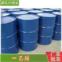 一乙胺厂家批发  一乙胺现货供应 CAS号:75-04-7