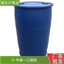 N-甲基一乙醇胺厂家价格  N-甲基一乙醇胺批发零售