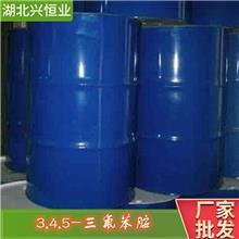 3,4,5-三氟苯胺厂家报价 CAS号:163733-96-8