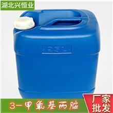 3-甲氧基丙胺生产厂家  CAS号:5332-73-0