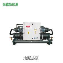 地源热泵 葫芦岛污水源热泵 别墅地源热泵厂家 客户至上