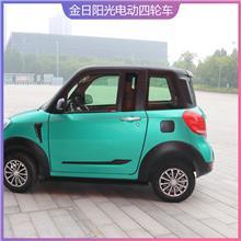 昇朗阳光款   新款小型电动小轿车  非机动老人电动汽车