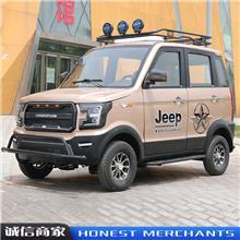 厂家陆鸣威小型电动汽车 酒店城管物业封闭巡逻其他电动车款式