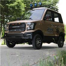厂家直销陆鸣威小型电动汽车 酒店城管物业封闭巡逻其他电动车款式