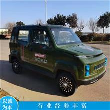 山东电动四轮车 家用电动汽车 空调电动车电瓶轿车 工厂直发