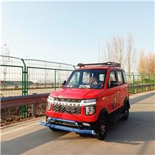 昇朗路虎款  电助力方向电动汽车  新能源混合动力电动车