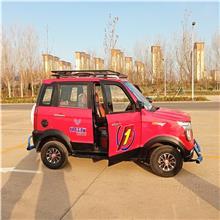 昇朗 路虎款  女款汽车小型自动挡  小型家用电动汽车  节能环保