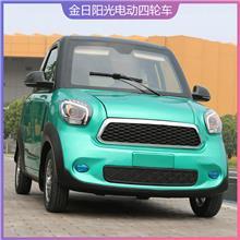 昇朗阳光款  单排载人新款电动汽车  纯电自动挡电动轿车
