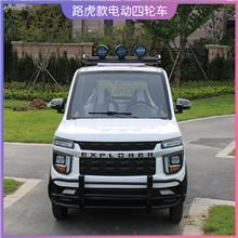 昇朗 女款小型电动车 迷你电动汽车女性 新能源轿车批发价
