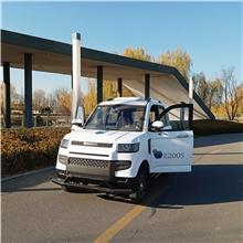 昇朗卫士款  新能源迷你电动汽车   双重刹车电动车   出行方便