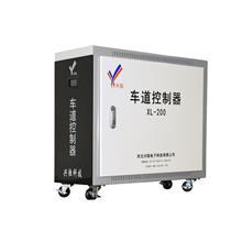 XL-200嵌入式车道控制器 收费车道设备