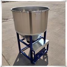 微量元素不锈钢搅拌机 农作物加药拌种机 奶茶粉可可粉搅拌机