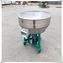 味精鸡精不锈钢搅拌机 中药材粉电动混合机 豆奶粉可可粉搅拌机