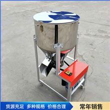 芝麻核桃粉搅拌机 加厚不锈钢搅拌机 医药化工粉混合机