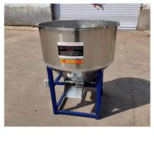 密封性好不锈钢搅拌机 方便面调味料混合机 芝麻核桃粉搅拌机