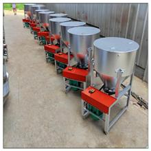 农作物种子包衣机 药材调味料搅拌机 食品添加剂搅拌机