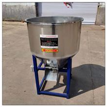 食品香辛料混合机 中药材粉不锈钢搅拌机 食品添加剂搅拌机