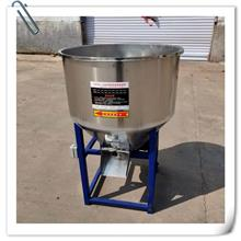 畜牧饲料拌料机 中药粉不锈钢混合机 豆奶粉燕麦片搅拌机