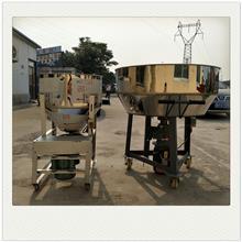有机肥料混料机 饲料添加剂混料机 定做各种规格混合机