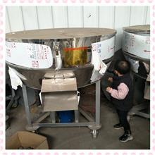 150公斤圆槽式混合机 芝麻核桃粉搅拌机 304不锈钢搅拌机