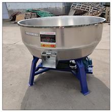 平底饲料拌料机 脱水蔬菜粉混合机 化工原料混合机