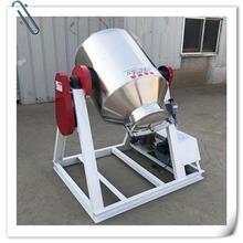 混凝土耐磨混合机 粮食面粉不锈钢搅拌机 乳清粉可可粉搅拌机
