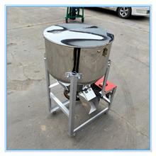 饲料添加剂搅拌机 平底颗粒饲料混合机 奶茶原料搅拌机