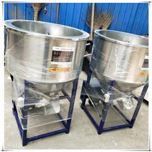 带盖子不锈钢混合机 艾绒加工搅拌机 面粉添加剂搅拌机
