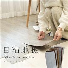 pvc自粘地板贴 自粘地板 客厅木纹地板 客厅木纹自粘地板