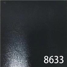 自粘石纹地板 卧室石纹地板 pvc自粘地板贴 石纹塑胶地板
