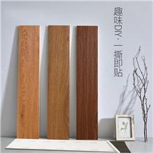 家居木纹自粘地板 客厅木纹地板 PVC木纹地板