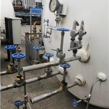 LNG低温储罐  lng低温贮罐  燃气低温储罐 评估