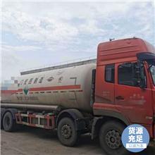 危险品运输车  LNG移动加液车出售