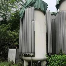 LNG低温储罐  lng低温贮罐  燃气低温储罐 价格评估