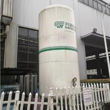 价格供应 LNG低温储罐  lng低温贮罐  燃气低温储罐