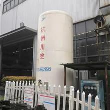 LNG低温储罐  lng低温贮罐  燃气低温储罐 供应信息